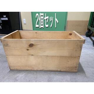 送料込み りんご箱 リンゴ箱 木箱 DIY  2個セット