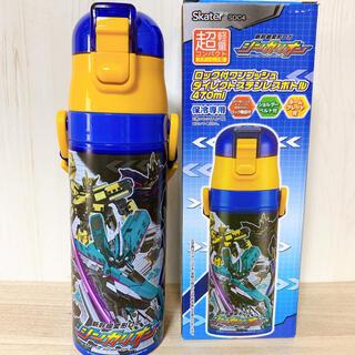 ラスト‼️シンカリオン ☆超軽量 470ml  ダイレクトステンレスボトル(水筒)