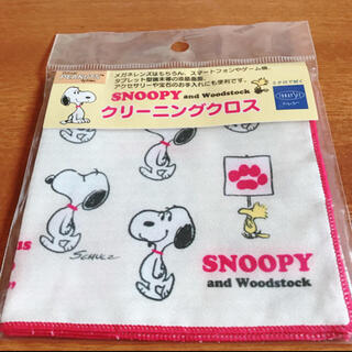 SNOOPY - スヌーピー クリーニングクロス