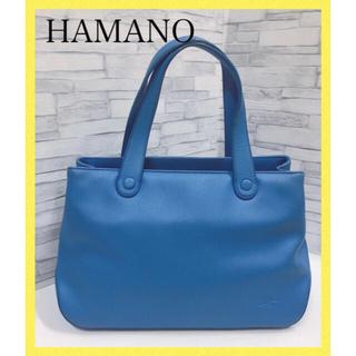 ハマノヒカクコウゲイ(濱野皮革工藝/HAMANO)の希少♡濱野  Hamano  ハンドバッグ  トートバッグ  ブルー  水色(ハンドバッグ)