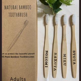 木の歯ブラシ