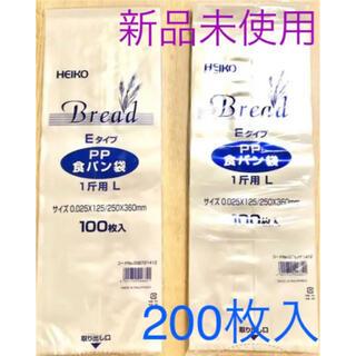 アカチャンホンポ(アカチャンホンポ)の5101 ヘイコー 新品 パン袋 PP Eタイプ 100枚×2袋 計200枚(紙おむつ用ゴミ箱)