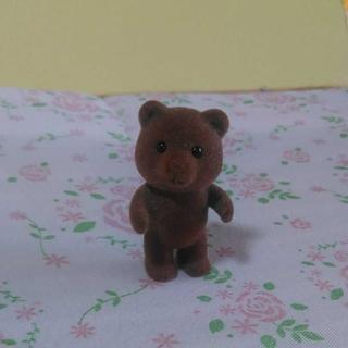 エポック(EPOCH)のシルバニアファミリー 初期クマの赤ちゃん(キャラクターグッズ)