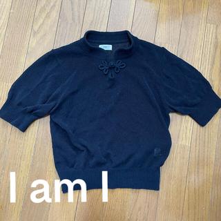 アイアムアイ(I am I)のIamI  チャイナ襟 トップス(シャツ/ブラウス(半袖/袖なし))
