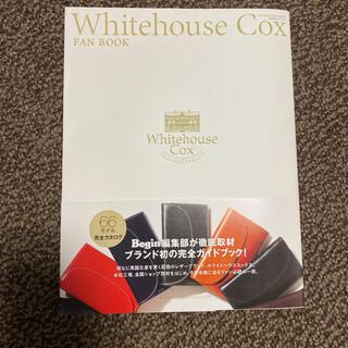 Whitehouse Cox FAN BOOK