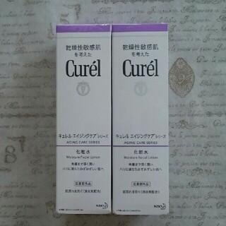 Curel - キュレル エイジングケア 化粧水