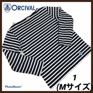 オーシバル(ORCIVAL)のORCIVAL オーシバル ボーダーカットソー サイズ1 レディース Mサイズ(Tシャツ(長袖/七分))