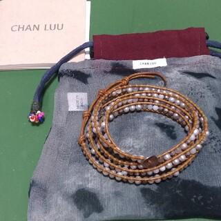 チャンルー(CHAN LUU)の《美品》CHAN LUU チャンルーブレスレット 5連 ホワイト(ブレスレット/バングル)