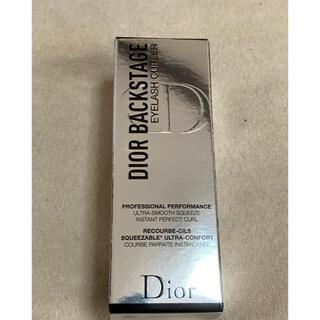 Christian Dior - DIOR   ディオールバックステージ  アイラッシュカーラー 新品