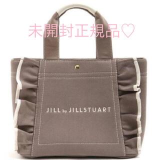 ジルバイジルスチュアート(JILL by JILLSTUART)のレア 正規品 即完売 ジルバイジルスチュアート フリルトートバッグ(小)モカ(トートバッグ)