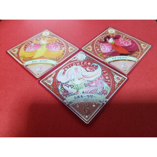 アイカツ(アイカツ!)のアイカツプラネット 3弾 リリー 3枚セット(カード)
