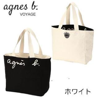 agnes b. - 新品未使用 アニエスベー  リバーシブル トートバッグ