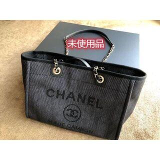 CHANEL - シャネル ドーヴィルMM チェーン トートバッグ  超美品 良品
