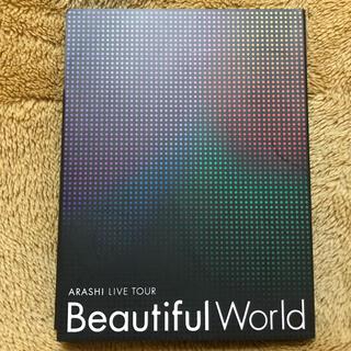 嵐 - 嵐 LIVE TOUR Beautiful World(初回限定盤) 3枚組