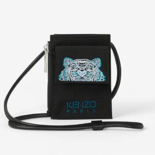 KENZO - KENZO ケンゾー ネックカードホルダー ネックポーチ カードケース ブラック