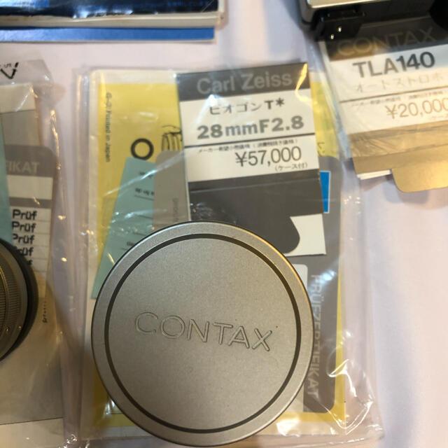 京セラ(キョウセラ)のCONTAX G1 セット 美品 フィルムカメラ 値下げしました スマホ/家電/カメラのカメラ(フィルムカメラ)の商品写真