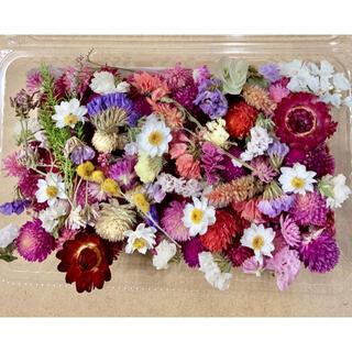 ドライフラワー花材詰合せ❁72千日紅 大小MIX120個♪ハーバリウムなどに♪(各種パーツ)