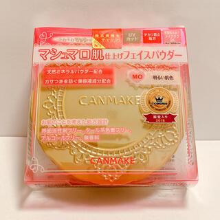CANMAKE - 新品☆キャンメイク マシュマロフィニッシュパウダー MO マットオークル