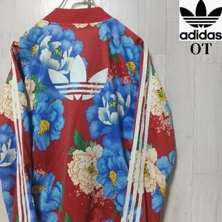 アディダス(adidas)の【希少サイズ】adidas アディダス big flower t.top 和花柄(その他)