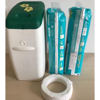 アップリカ(Aprica)のオムツ用ゴミ箱&カートリッジ&パンパース2袋(紙おむつ用ゴミ箱)