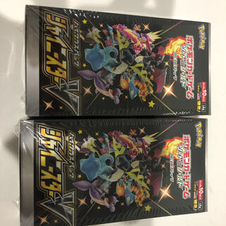 ポケモン - ポケモンカードゲーム ソード&シールド シャイニースターV box 2Box