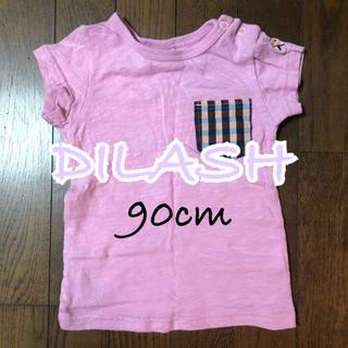 ディラッシュ(DILASH)の【DILASH】美品*チェックポケットTシャツ 90cm(Tシャツ/カットソー)