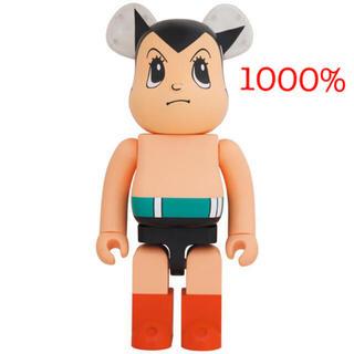 メディコムトイ(MEDICOM TOY)のBE@RBRICK 鉄腕アトム Brave Ver. 1000%(フィギュア)