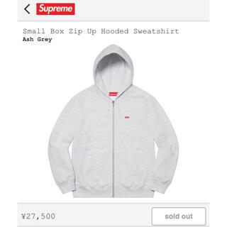 Supreme - Mサイズ supreme small box zip up hooded