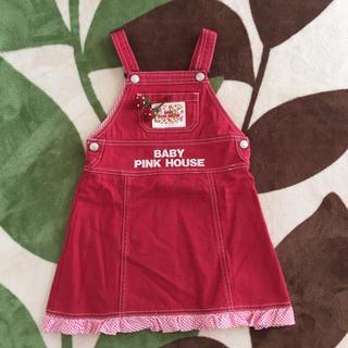 ピンクハウス(PINK HOUSE)のピンクハウス☆ジャンパースカート(ワンピース)