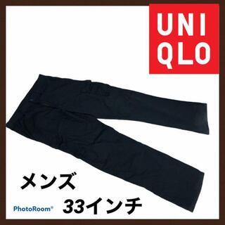 ユニクロ(UNIQLO)のユニクロ メンズ パンツ 33インチ チノパン 黒 イージーパンツ ズボン 紐(チノパン)