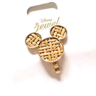 Disney - 【これ以上お値下げできません】まもなく出品削除★即購入大歓迎★ディズニー★