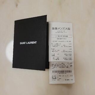 サンローラン(Saint Laurent)のサン・ローラン/レシート(トートバッグ)