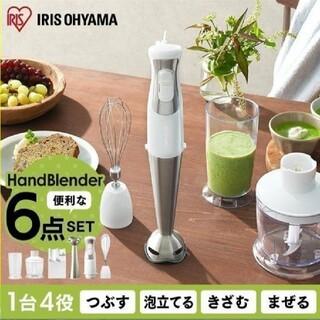 アイリスオーヤマ - ハンドブレンダー アイリスオーヤマ IHB-SC502 新品未使用品