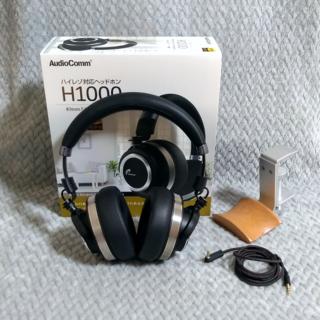 オーディオテクニカ(audio-technica)のAudioComm HP-H1000N■アルミ製ヘッドホンハンガー同封(ヘッドフォン/イヤフォン)