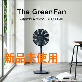 バルミューダ(BALMUDA)の【新品未開封】バルミューダ 扇風機The GreenFanダークグレー ブラック(扇風機)