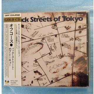 Back Streets of Tokyo(ポップス/ロック(邦楽))