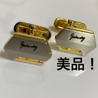 ジバンシィ(GIVENCHY)のジバンシー カフスボタン 美品(その他)