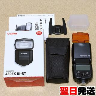 【ストロボ / フラッシュ】Canon 430EX III-RT