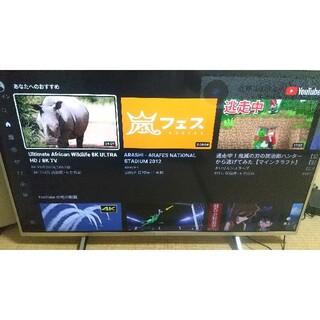 SONY - 中古品 SONY製4K対応液晶テレビ KJ-43X8000E リモコン付き