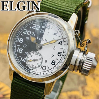 エルジン(ELGIN)のOH済 24時間計【極美品】エルジン アンティーク ミリタリー 手巻き 腕時計(腕時計(アナログ))