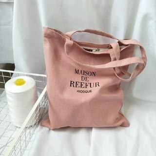 Maison de Reefur - メゾンドリーファー エコバッグ ピンク チャック付き 新品