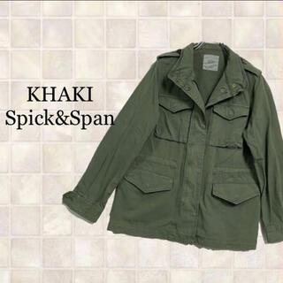 スピックアンドスパン(Spick and Span)のKHAKI Spick&Span スピックアンドスパン ミリタリージャケット春(ミリタリージャケット)