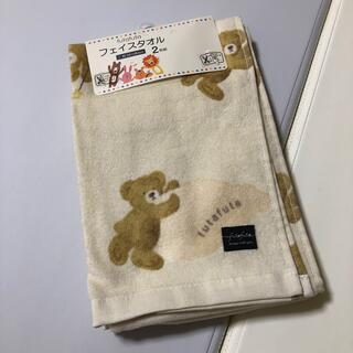futafuta - くま柄フェイスタオル2枚組