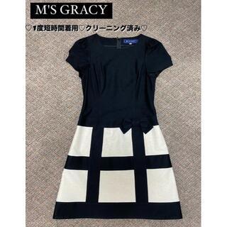 M'S GRACY - エムズグレイシー バイカラーワンピース おリボン付き 36サイズ