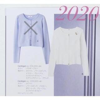 René - 2020 DM掲載カラー Rene スワロパールカーディガン34 36 ホワイト