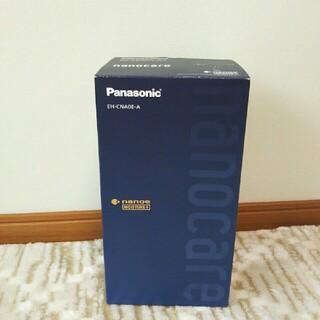 Panasonic - 新品  パナソニック ナノケアドライヤー EH-CNA0E-A