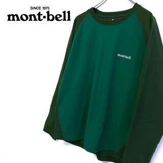 mont bell - 美品 mont-bell ラグラン袖 長袖 ロゴTシャツ メンズM グリーン