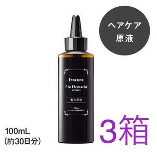 フラコラ - フラコラ プロヘマチン原液 100ml 3箱