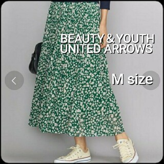 BEAUTY&YOUTH UNITED ARROWS - 【美品】BEAUTY&YOUTH UNITED ARROWS プリーツスカート緑