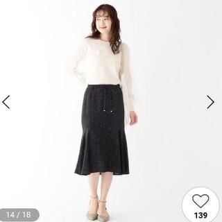インデックス(INDEX)のドットスカート(ひざ丈スカート)